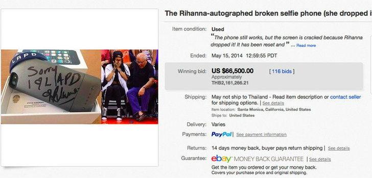อึ้ง! Rihanna ทำ iPhone 5 พัง แต่ราคากลับเพิ่มเป็น 2 ล้านกว่าบาท