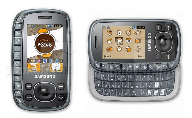 เปิดกรุ 10  โทรศัพท์มือถือของ Samsung ที่คุณไม่เคยเห็น!!