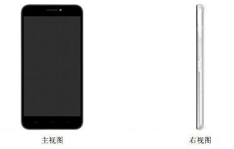 ดราม่าจะบังเกิด! จีนอ้างแอปเปิ้ลลอกเลียนแบบดีไซน์ iPhone 6