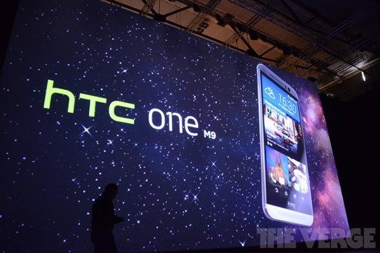 HTC เปิดตัวสมาร์ทโฟนน้องใหม่  HTC One M9 ที่สุดแห่งประสิทธิภาพ
