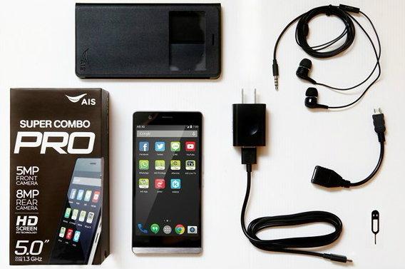 AIS Super Combo Pro 5.0 สมาร์ทโฟนราคาสบายกระเป๋า
