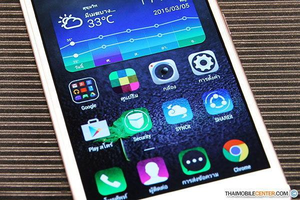 เผยเคล็ดลับ วิธีเพิ่มความเร็ว Android ให้ไหลลื่น ไม่สะดุด