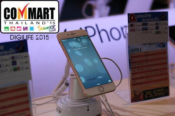 โปรฯ มือถือดีๆ ในงาน Commart 2015