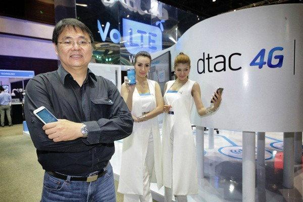 ดีแทคโชว์สุดยอดเทคโนโลยี ดีแทค 4G VoLTE และ VoWiFi เตรียมเปิดให้บริการรายแรกในไทย