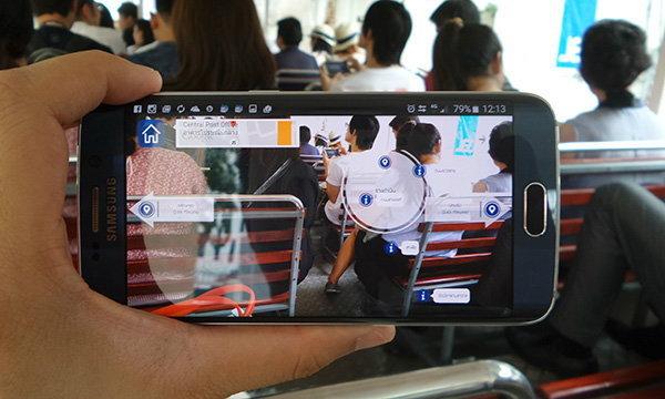 Samsung เปิดตัว Culture Explorer แอพพลิเคชั่นนำเที่ยวที่ให้คุณ Selfie ให้เหมือนกับเป็นส่วนหนึ่งในอดี