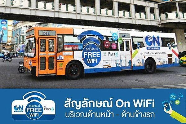 ขสมก. เปิดให้บริการ Wi-Fi ฟรีบนรถเมล์ ปอ. ตั้งเป้าปีนี้ 1,500 คันทั่วกรุงเทพ