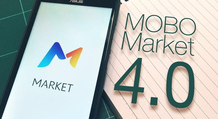 ใช้ง่าย เหมาะกับคนไทย  ลองกันรึยังกับ MoboMarket