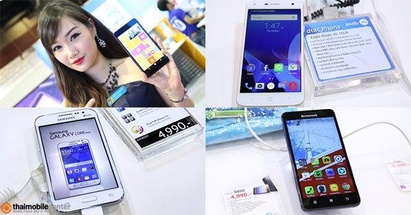 แนะนำสมาร์ทโฟนสุดคุ้ม ราคาไม่เกิน 5,000 บาท ในงาน Thailand Mobile Expo 2015 Showcase
