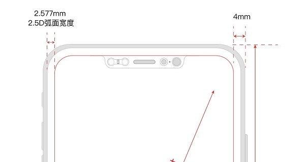 ภาพร่างดีไซน์ล่าสุด iPhone 8 หน้าจอเต็ม 5.8 นิ้ว, ขอบจอทุกด้านบาง 4 มม.
