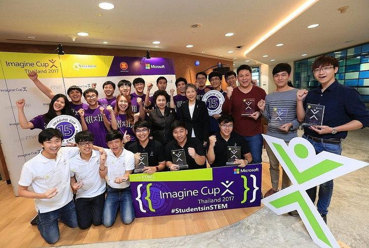 Microsoft ประกาศผู้ชนะ Imagine Cup ประเทศไทย 2017 ย้ำความสำคัญ 4 วิชาหลัก
