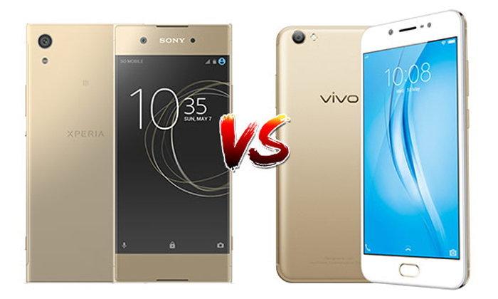 เปรียบเทียบ Sony Xperia XA1 และ Vivo V5s ศึกสมาร์ทโฟนกล้องเด่นที่มาแรงที่สุด ณ ชั่วโมงนี้!