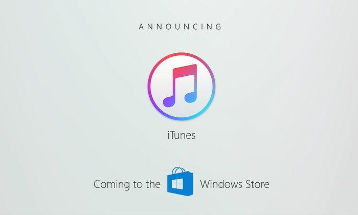 มาเหนือเมฆ iTunes ลง Windows Store, ใช้งานได้บน Windows 10 S