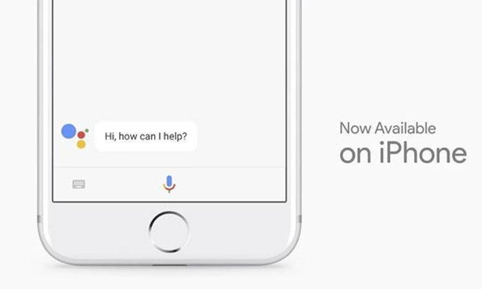 [งาน Google I/O] : Google Assistant ข้ามไปใช้บน iPhone ได้แล้ว
