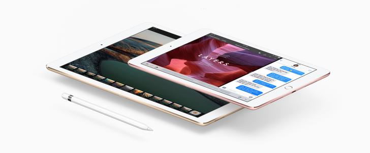 Apple อาจเปิดตัว iPad ใหม่สองรุ่นในงาน WWDC 2017 นี้