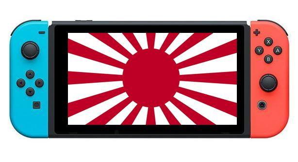 ยังขายดี ชาวญี่ปุ่นเข้าแถวรอซื้อ Nintendo Switch ที่ยังคงขาดตลาดอย่างหนัก