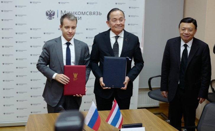 กสทช. ชงเรื่องเสนอนายกฯ ร่วมกับรัสเซียเพื่อสร้าง Social Network ของไทย