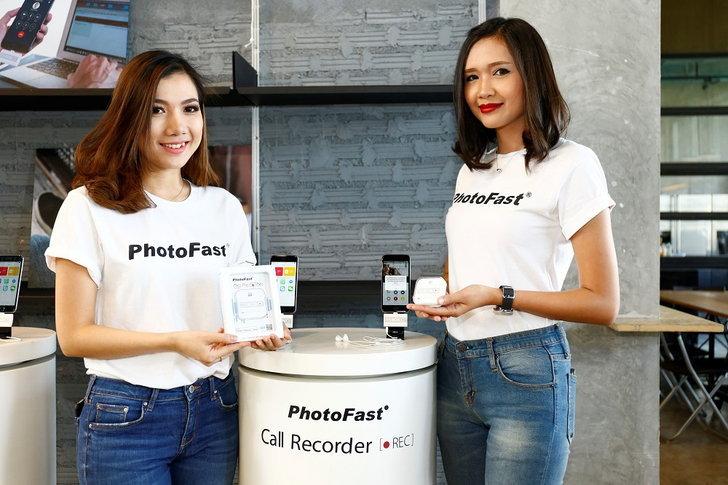 เปิดตัว PhotoFast Call Recorder สุดยอดนวัตกรรมบันทึกเสียงอัจฉริยะ สําหรับ iOS