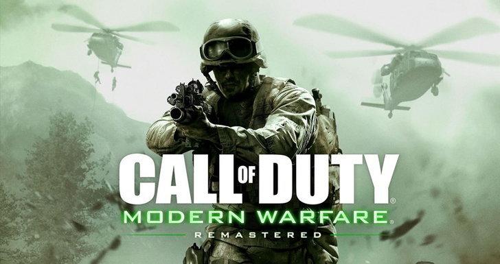เกม Call of Duty Modern Warfare Remastered เปิดตัวกิจกรรม Days of Summer พร้อมของรางวัลมากมาย