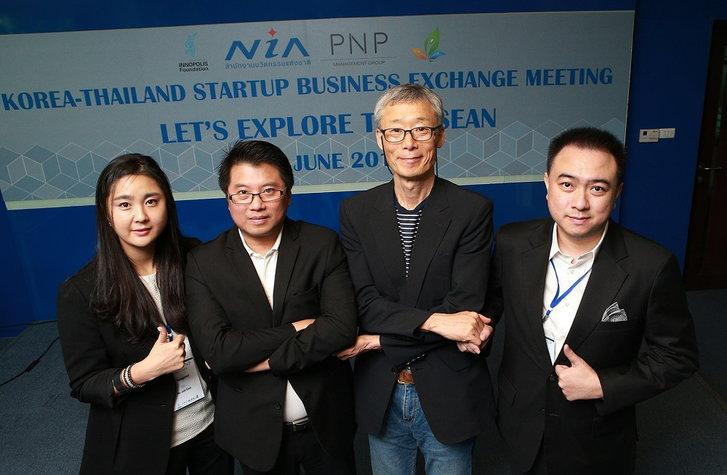PNP ผนึก สำนักงานนวัตกรรมแห่งชาติ จับมือรัฐบาลเกาหลี จัดงาน Startup Lets Explore the ASEAN