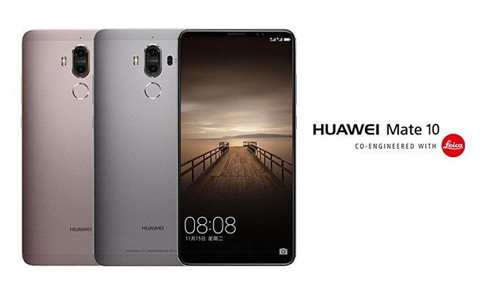 สรุป 5 ฟีเจอร์ใหม่ที่คาดว่าจะมาพร้อมกับ Huawei Mate 10 ว่าที่เรือธงกล้องคู่ตัวท็อปรุ่นล่าสุด