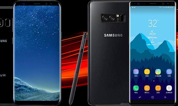 Note8 vs S8! สรุป 6 ฟีเจอร์หลักที่ทำให้ Samsung Galaxy Note8 แตกต่างจาก Galaxy S8 เรือธงตัวท็อป