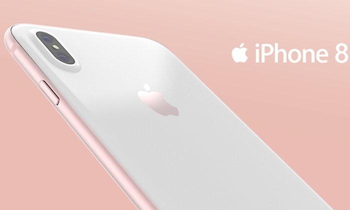 5 ฟีเจอร์เด็ดที่จะทำให้ iPhone 8 เปลี่ยนแปลง iPhone แบบเดิมๆ ไปตลอดกาล ก่อนเผยโฉมกันยายนนี้!