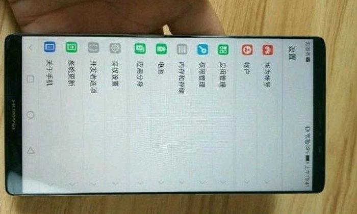มาเต็ม ๆ Huawei Mate 10 ภาพจริงจากเมืองจีน ไร้ปุ่ม Home ที่ด้านหน้า