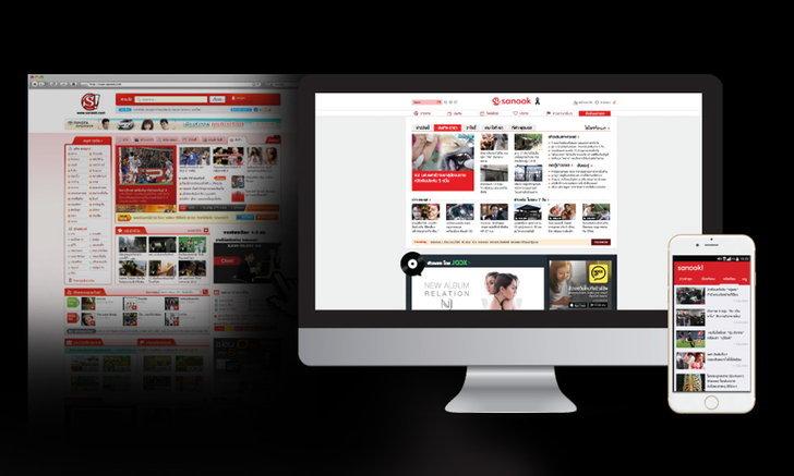 ความเปลี่ยนแปลงของ Web Design จาก ยุค Y2K จนถึงยุค UX UI