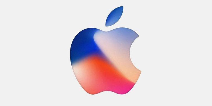 เตรียมเงินไว้เลย Apple ประกาศจัดงานเปิดตัว iPhone 8 วันที่ 12 กันยายนนี้