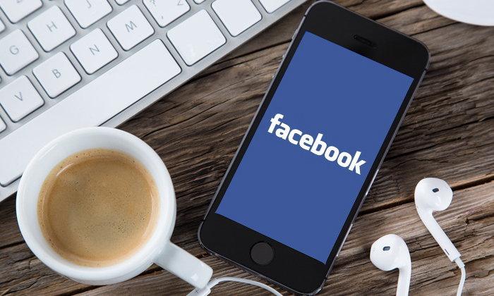 ส่อง!! ฟีเจอร์ลับบน Facebook ที่คุณก็ไม่คิดว่ามันทำแบบนี้ก็ได้!