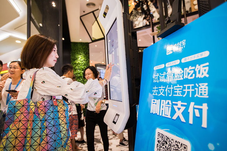 สังคมไร้เงินสด KFC จีนจ่ายเงินสั่งอาหารด้วยระบบจดจำใบหน้าแล้ว