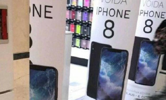 เผยโปสเตอร์ iPhone 8 ในไต้หวันพร้อมราคาครบทุกรุ่น