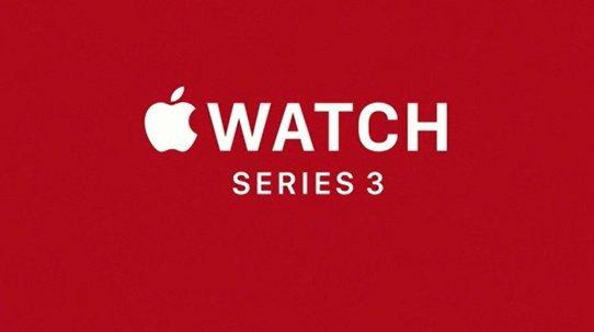 เปิดตัว Apple Watch Series 3 โทรออก เชื่อมต่อ LTE และเพิ่มประสิทธิภาพด้วยชิปใหม่