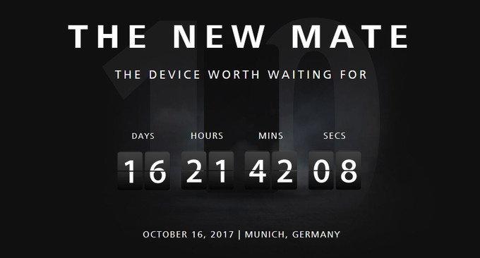 ชมทีเซอร์ Huawei Mate 10 ตัวล่าสุดกับคอนเซปต์ นี่ไม่ใช่สมาร์ทโฟน มีคลิป