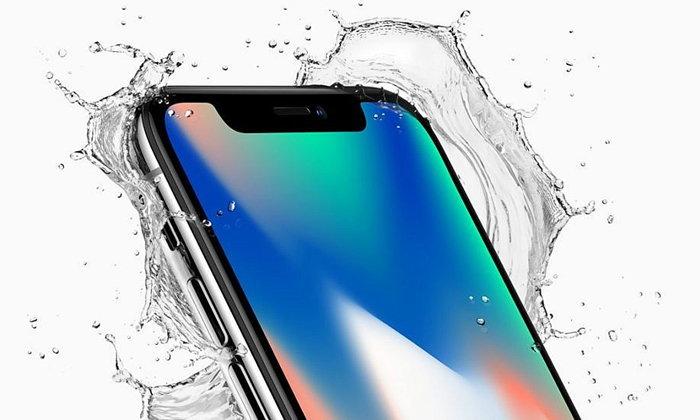 คุ้มไหม?  ถ้าใช้ iPhone X รุ่น 256 GB ครบ 1 ปี คิดเป็นค่าใช้จ่าย 105 บาท ต่อวัน