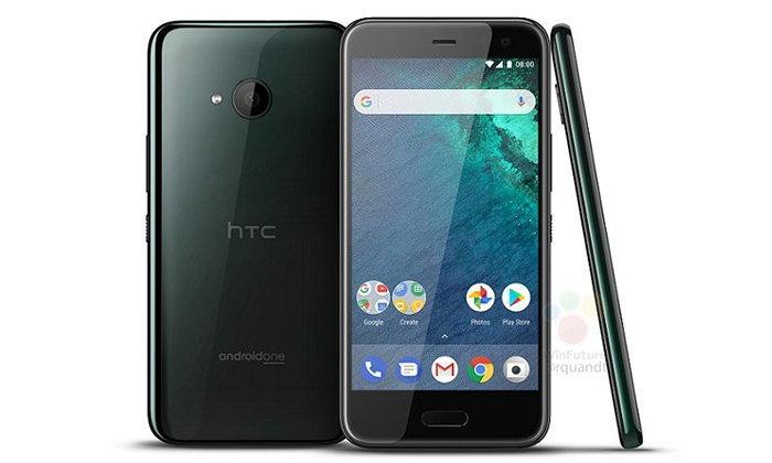 ชมภาพ Render ของ HTC U11 Lite สี Brilliant Black ดำเงางามก่อนเปิดตัว
