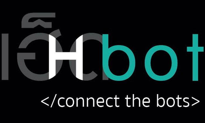 HBOT บริการแชทบอท เปิดตัวให้บุคคลทั่วไปลองใช้งานแล้ววันนี้