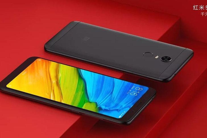 เผยภาพสมาร์ทโฟนจอไร้ขอบรุ่นใหม่จาก Xiaomi Redmi 5 และ Redmi 5 Plus