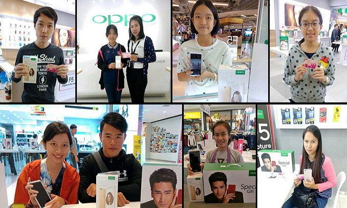 โค้งสุดท้าย! กับกิจกรรม 'OPPO New Year New Phone' ซื้อปุ๊ปรับ Gift Voucher ฟรีทันที!