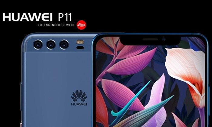 Huawei P11 ว่าที่มือถือกล้อง 3 ตัว อาจมาพร้อมรอยบากด้านบน พร้อมระบบสแกนใบหน้าคล้าย iPhone X