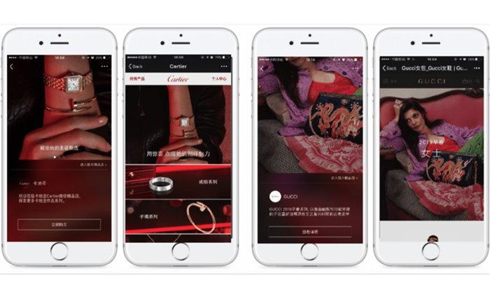 WeChat อ้าแขนรับแบรนด์ สู่ ecosystem แบบปิดของตัวเอง
