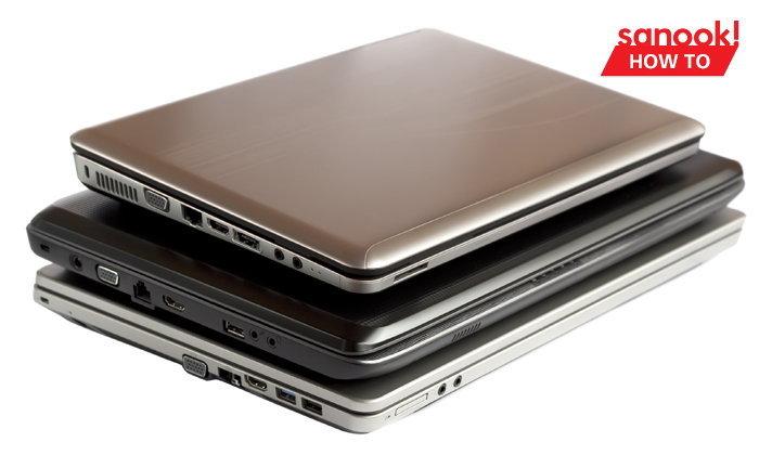 ส่อง 5 Notebook น้ำหนักเบาไม่เกิน 1.5 กิโลกรัม สเปกดี งบประมาณไม่เกิน 3 หมื่น