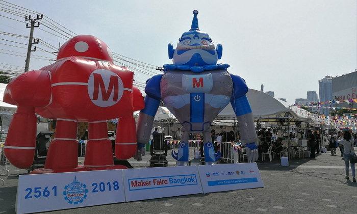 Maker Faire Bangkok 2018: ลานอวดของ ประลองไอเดีย สังคมแห่งนวัตกรรมยุค 4.0