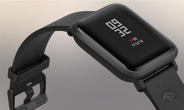 """พบกับ """"Amazfit Bip"""" นาฬิกาอัจฉริยะสุดอึด ใช้งานต่อเนื่องได้ 45 วัน แถมราคาถูกมาก"""