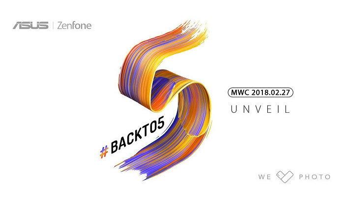 ASUS กำลังจะเปิดตัวมือถือ Zenfone 5 ครบทุกรุ่นในวันที่ 27 กุมภาพันธ์ ในงาน MWC 2018