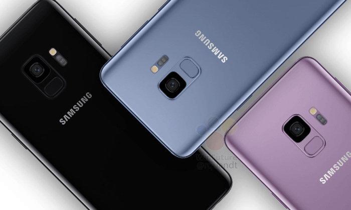 Samsung Galaxy S9 รวมทุกสิ่งที่ควรรู้ก่อนเปิดตัว กับภาพ Press Render พร้อมสเปก ก่อนเปิดตัว