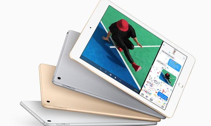 Apple อาจเปิดตัว iPad สองรุ่นใหม่เดือนหน้า