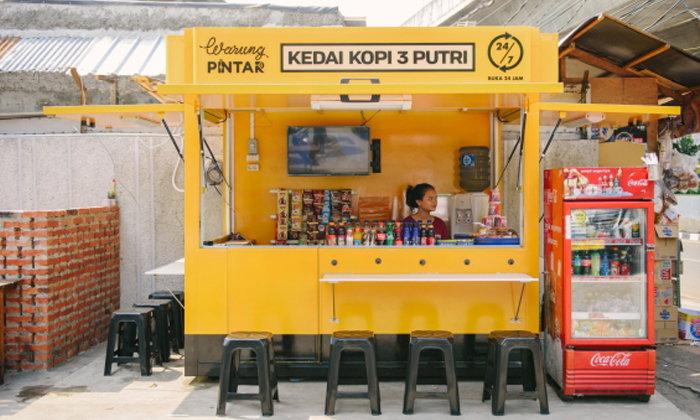 """ตามดูไอเดีย """"แผงลอยดิจิทัล"""" ในอินโดนีเซีย มี WiFi - ชาร์จมือถือ ตั้งเป้าเป็นคอมมูนิตี้ชุมชน"""