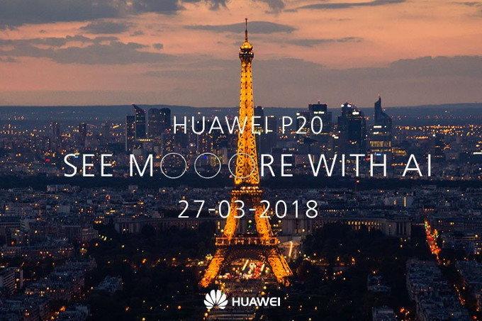 Huawei ยืนยันชื่อเรือธงรุ่นใหญ่ P20 Pro  เพิ่มศักยภาพกล้องและ AI เตรียมเปิดตัวมีนาคมนี้