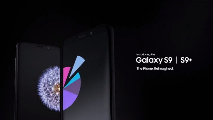 Samsung Galaxy S9 จะได้ใช้ระบบปฏิบัติการ Android 9.0 ก่อนใครเพื่อน